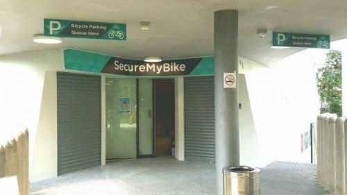本地首个自动化脚踏车停放系统 周五启用